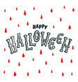 happy halloween text banner handwritten letters vector image vector image