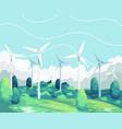 wind turbine renewable energy vector image