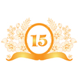 15th anniversary banner vector image vector image