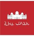 abu dhabi sign