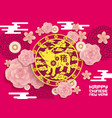chinese new year papercut pig and flowers vector image vector image