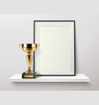 golden cup frame composition vector image vector image