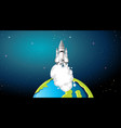 rocket ship earth scene vector image vector image