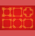 square asian retro frames set vector image
