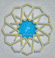 trendy ramadan karem islamic greeting card vector image