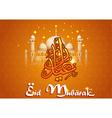 Arabic Calligraphy Ramadan Kareem vector image