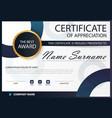 blue black elegance horizontal circle certificate vector image vector image
