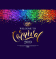 carnival in brazil bright background decorated vector image vector image
