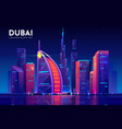 dubai city with burj al arab hotel skyline uae vector image