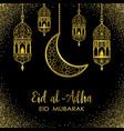 eid al adha template vector image