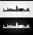 tunis skyline and landmarks silhouette vector image vector image