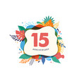 anniversary celebration tropical floral frame vector image vector image