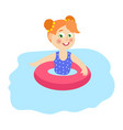 flat girkin inflatable ring in pool vector image vector image
