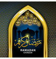 Ramadan greeting card on violet background vector image vector image
