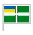sea guard ensign ukraine flag on flagpole icon vector image