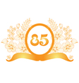85th anniversary banner vector image vector image