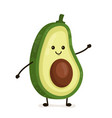 funny happy cute happy smiling avocado vector image vector image