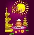 Happy Pongal vector image vector image