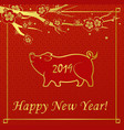 new year greeting card with vector image vector image