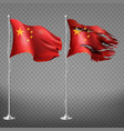 people s republic china new and damaged flags vector image vector image