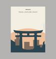 torii gate itsukushima japan vintage style vector image