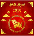 happy chinese new year 2019 card with golden pig i vector image