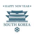 Happy New Year South Korea vector image