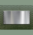 polished steel plate vector image