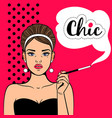 pop art girl with cigarette vector image