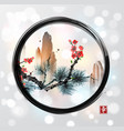 pine tree branch red sakura cherry tree in vector image vector image