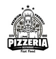 pizzeria vintage emblem or logo with chef vector image