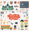 school and education set vector image
