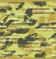 abstract camouflage background with text vector image