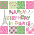 birthday scrapbook design elements cute seamless vector image vector image