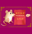 chinese new year 2020 greeting card wth cute rat vector image vector image