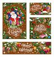 merry christmas winter holiday santa gifts vector image vector image