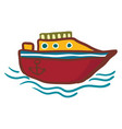 red and yellow modern yacht or color vector image vector image