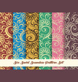 six swirl seamless pattern set vector image vector image