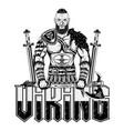 vikingi helmet 0008 vector image