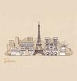 vintage postcard with landmarks paris on vector image
