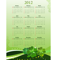 2012 calendar for st patricks vector image vector image