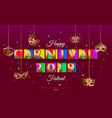 carnival in brazil bright background decorated vector image