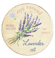 Lavender oil design label vector image vector image