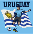 soccer player of uruguay vector image vector image