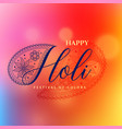 beautiful happy holi background design vector image