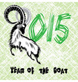 Chinese symbol goat 2015 year vector image vector image