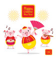 pigs dancing and playing music together vector image