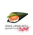 sake hand roll vector image vector image