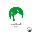Arabian religious logo Mosque silhouette in a vector image