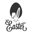 easter bunny with egg easter rabbit ears on white vector image vector image